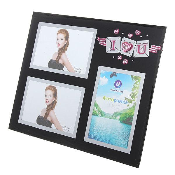 Фоторамка из стекла ″Семейная″ 3 в 1 ZH3170 купить оптом и в розницу
