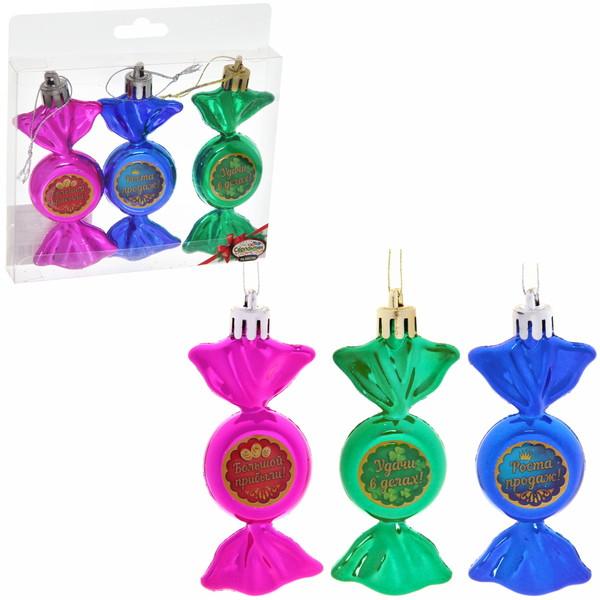 Набор из 3-х ёлочных игрушек-конфеток ″Удачи в делах!″ (роз-син-зел) купить оптом и в розницу