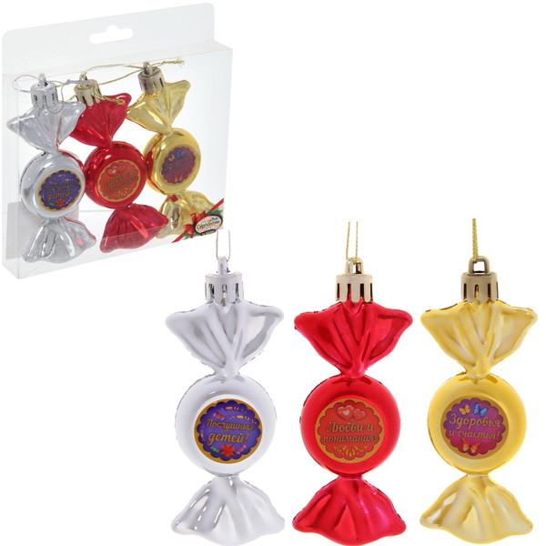 Набор из 3-х ёлочных игрушек-конфеток ″Здоровья и счастья!″ (сер-крас-зол) купить оптом и в розницу