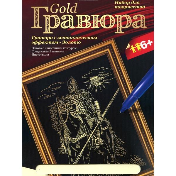 Набор ДТ Гравюра Богатырь с эфф.золота Гр-103 Lori купить оптом и в розницу
