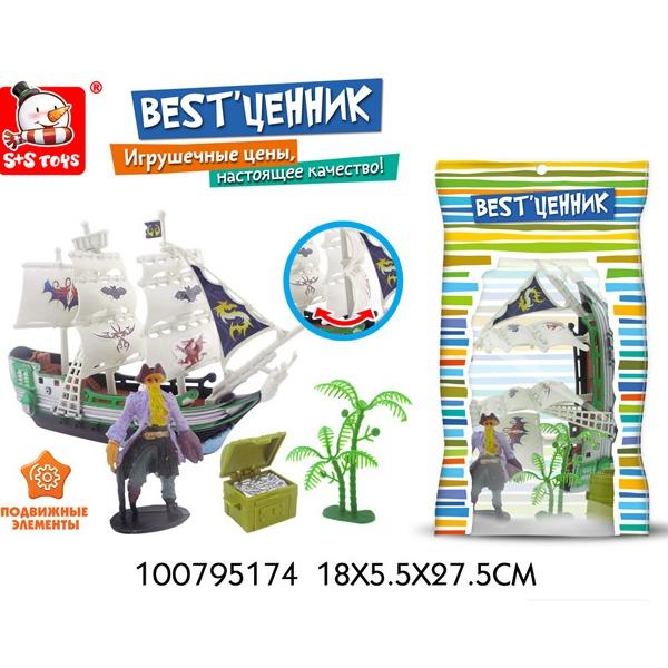 Набор пирата 100795174 BESTценник в пак. купить оптом и в розницу