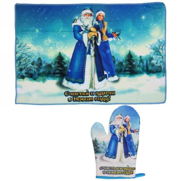 Набор полотенце и варежка ″Счастья и удачи в Новом году!″, Дед Мороз и Снегурочка купить оптом и в розницу