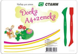 Доска для пластилина А4 + 2 стека купить оптом и в розницу