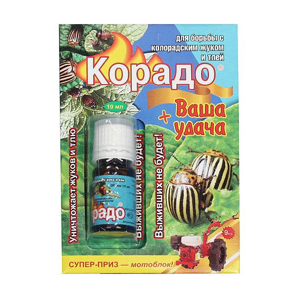 Средство от колорадского жука и тли 10мл Корадо купить оптом и в розницу