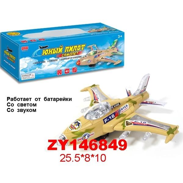 Самолет на бат. 0966-1ZYC в кор. купить оптом и в розницу