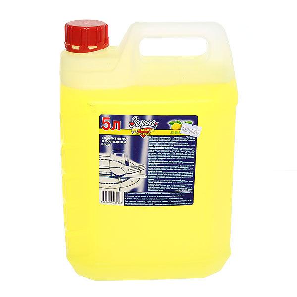 Средство для мытья посуды Золушка ″Лимон″ 5л. купить оптом и в розницу