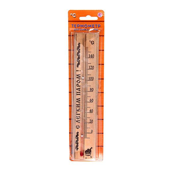 Термометр для бани и сауны, мод.ТБС-41 уп. блистер (Р) купить оптом и в розницу