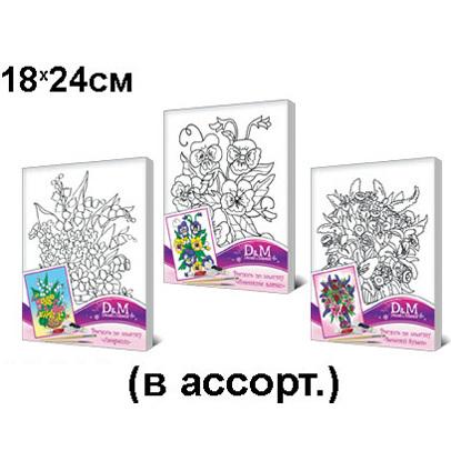 Набор ДТ Роспись по холсту Цветы 33208 D$M купить оптом и в розницу