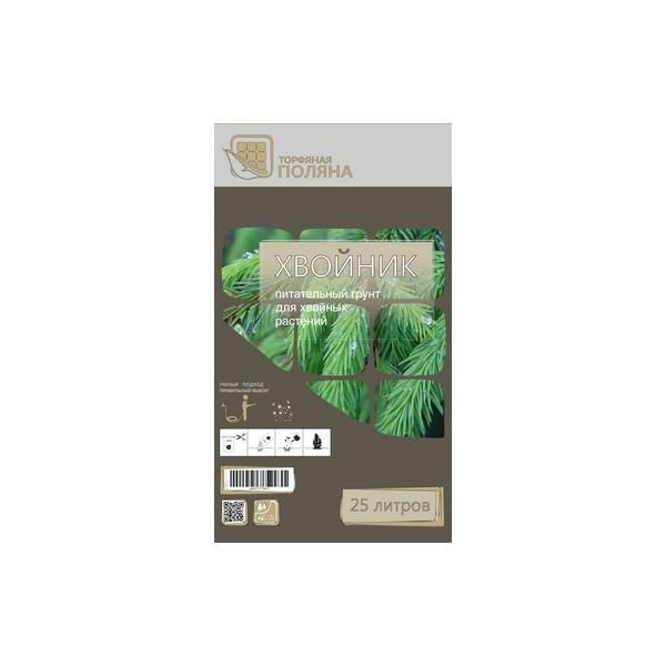 Почвогрунт для хвойных растений 25 л Хвойник ″Торфяная Поляна″ купить оптом и в розницу