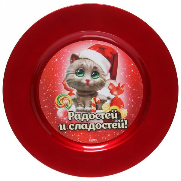 Поднос-блюдо пластик 33 см ″Радостей и сладостей!″, Котенок купить оптом и в розницу