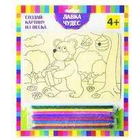 Набор ДТ Картина из песка Медведь 900-21673 Фабрика Фантазий купить оптом и в розницу