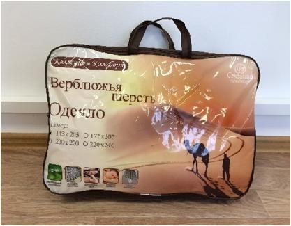 """Одеяло 1,5 """"Верблюжья шерсть"""" п/э 200гр СТ купить оптом и в розницу"""