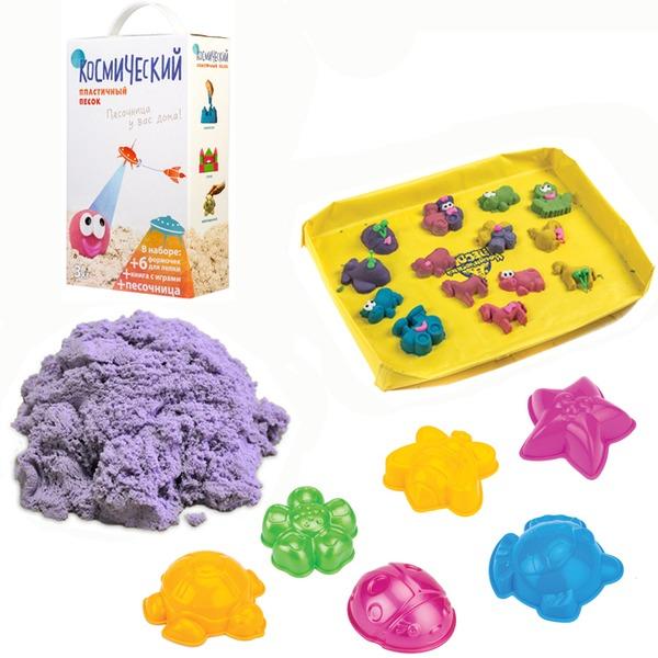 Набор ДТ Космический песок Сиреневый 3 кг. песочница и формочки кор. купить оптом и в розницу