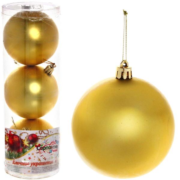 Новогодние шары ″Золотое яблоко″ 8см (набор 3 шт.) купить оптом и в розницу