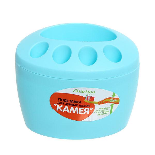 Подставка для зубных щеток ″Камея″ купить оптом и в розницу
