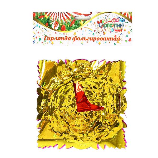 Гирлянда-растяжка фольгированная″Серпантин″ 2м 8 секций 12см 1403-7 купить оптом и в розницу