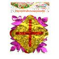 Гирлянда-растяжка фольгированная″Серпантин″ 2,5м 6 секций 24см 1403-26 купить оптом и в розницу