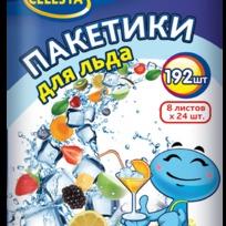 Пакетики для льда, 192 шт CELESTA купить оптом и в розницу