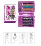Набор подарочный Mattel Moster High 15пр. купить оптом и в розницу