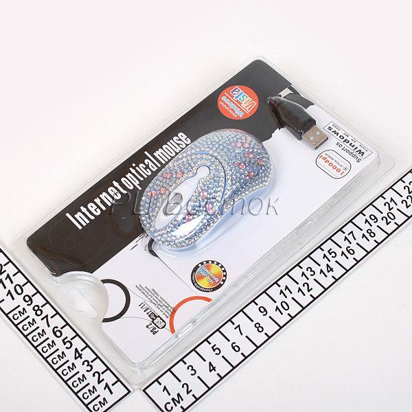Мышка для компьютера USB H568 Стразы голубые купить оптом и в розницу