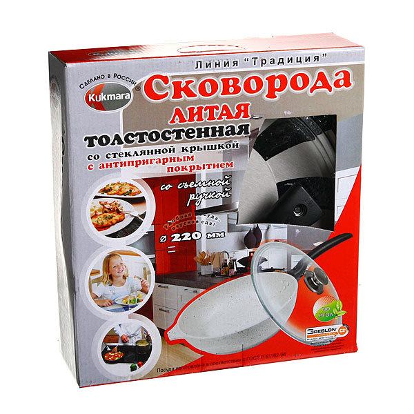 Сковорода 22 см литой алюминий со съемной ручкой и стеклянной крышкой КМ-с225а купить оптом и в розницу