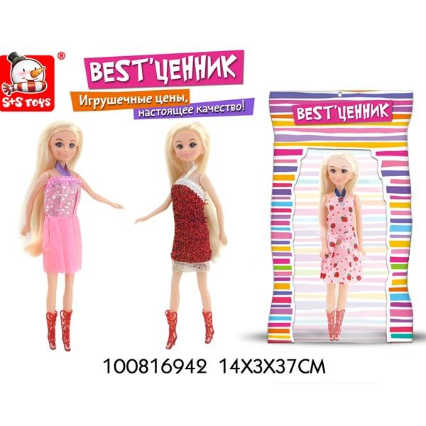"""Кукла 100816942 BEST""""ценник в пак. купить оптом и в розницу"""
