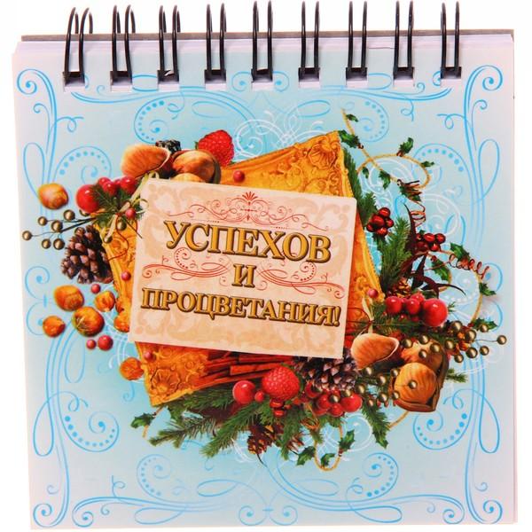 Ежедневник карманный ″Успехов и процветания!″, Ореховый праздник купить оптом и в розницу