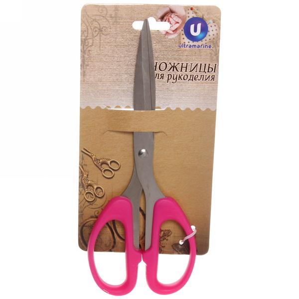 Ножницы для рукоделия 19.5см W5 купить оптом и в розницу
