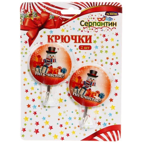 Набор 2-х крючков ″На счастье!″, Снеговичок купить оптом и в розницу