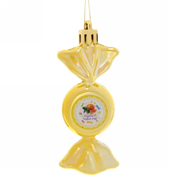 Ёлочная игрушка-конфетка ″Радости в Новом году!″, Апельсиновый праздник (зол) купить оптом и в розницу