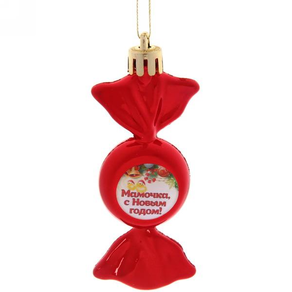 Ёлочная игрушка-конфетка ″Мамочка, с Новым годом!″, Золотые цыплята (крас) купить оптом и в розницу