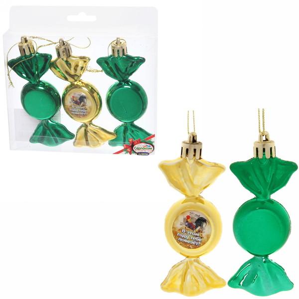 Набор из 3-х ёлочных игрушек-конфеток ″В этом году тебе повезет″, Денежный петушок (зол-зел) купить оптом и в розницу