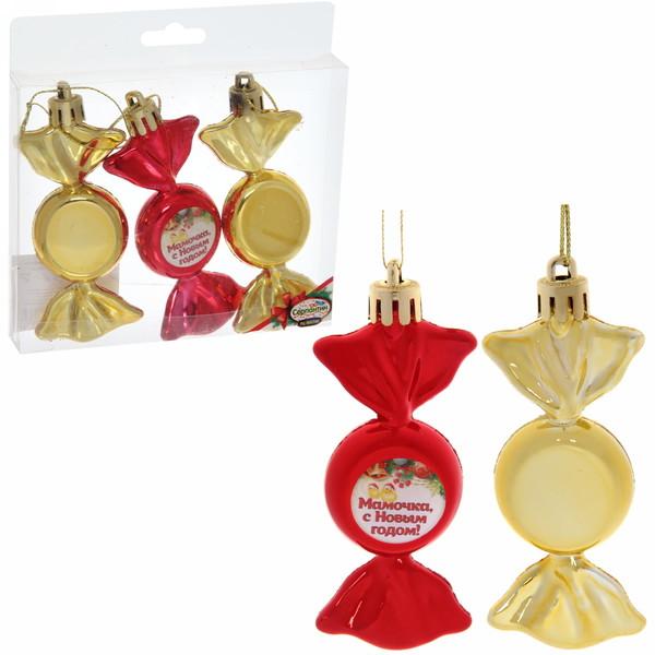 Набор из 3-х ёлочных игрушек-конфеток ″Мамочка, с Новым годом!″, Золотые цыплята (крас-зол) купить оптом и в розницу
