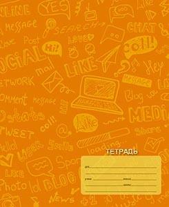 """Тетрадь 48л.кл.скрепка КТС, """"Паттерн. Оранжевый"""", Уф-лак купить оптом и в розницу"""