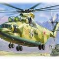 Сб.модель П7270 ПНВертолет Ми-26 купить оптом и в розницу