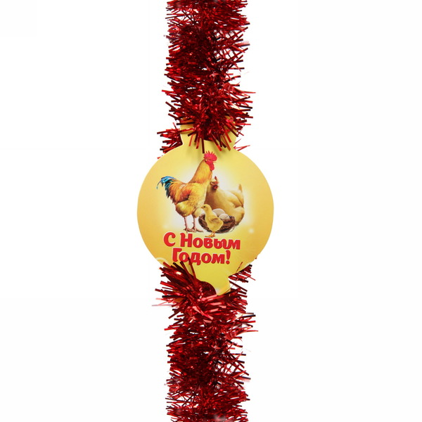 Мишура с открыткой ″С Новым годом!″, Куриное семейство, 5 см х 1,5 м красная купить оптом и в розницу