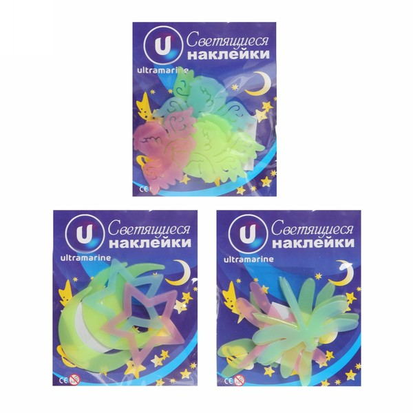 Наклейка светящаяся интерьерная Ультрамарин в ассортименте купить оптом и в розницу