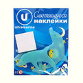 Наклейка светящаяся интерьерная Ультрамарин ″Дельфины″ 4шт купить оптом и в розницу