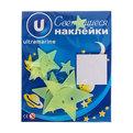 Наклейка светящаяся интерьерная Ультрамарин ″Веселые звезды″ 6шт купить оптом и в розницу
