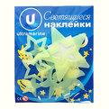 Наклейка светящаяся интерьерная Ультрамарин ″Солнце и звезды″ 6шт купить оптом и в розницу