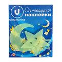 Наклейка светящаяся интерьерная Ультрамарин ″Месяц и веселые звезды″ 6шт купить оптом и в розницу