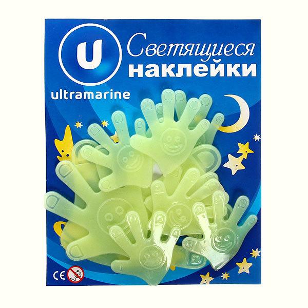 Наклейка светящаяся интерьерная Ультрамарин ″Ручки″ 9шт купить оптом и в розницу