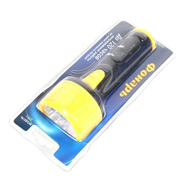 Фонарь ручной 12 LED 1W 2*R20 купить оптом и в розницу