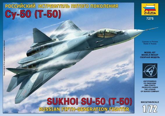 Сб.модель 7275 Самолет Су-50 (Т-50) купить оптом и в розницу