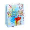 Пакет подарочный 21х18х8,5 см ″Долгожданный подарок″ купить оптом и в розницу