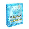 Пакет подарочный 32х26х10 см ″Для тебя″ купить оптом и в розницу