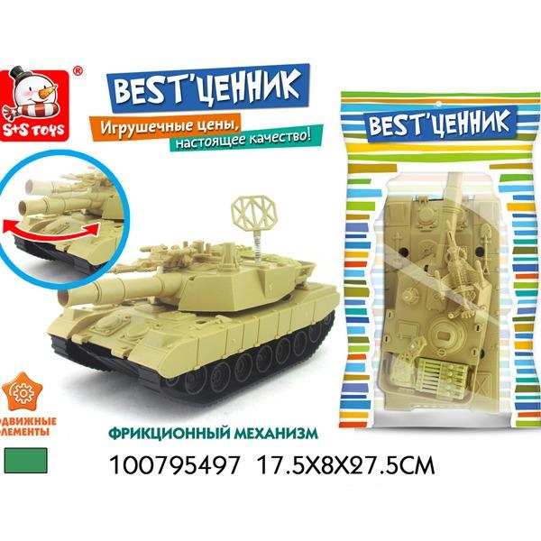 """Танк инерц. 100795497 BEST""""ценник купить оптом и в розницу"""