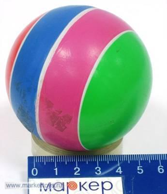Мяч 75 С19ЛП б/рис купить оптом и в розницу