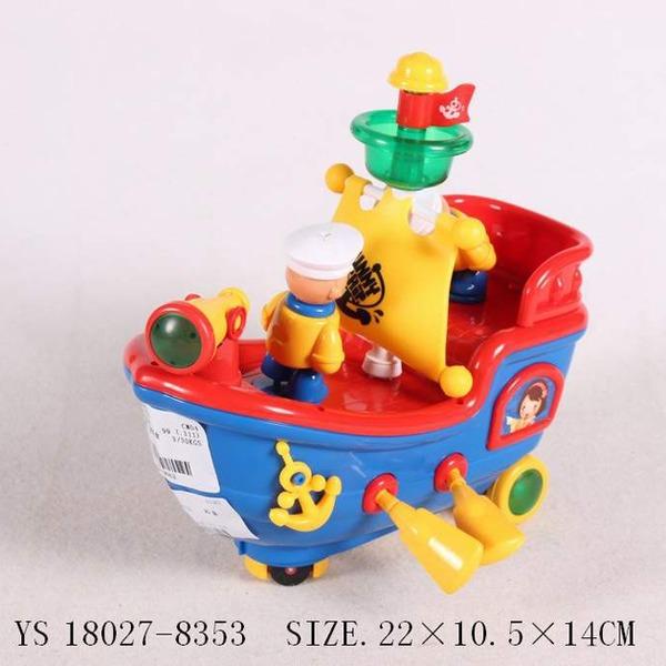 Игрушка на бат. Лодка 8353WSB купить оптом и в розницу