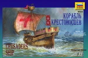 Сб.модель П9024 Корабль Крестоносцев купить оптом и в розницу
